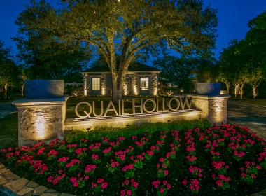 QH Guard Shack at night